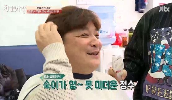 윤정수-김숙