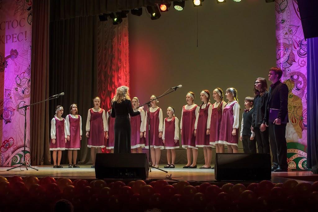 Дворец Творчества Детей и Молодежи, ОГРН и ИНН в Санкт