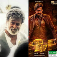 Kabali and Suriya 24 has issue on release date