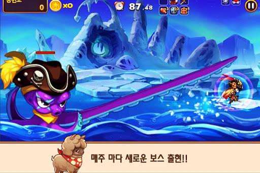 윈드러너 for Kakao screenshot 2
