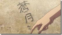 Ushio to Tora - 19 -23