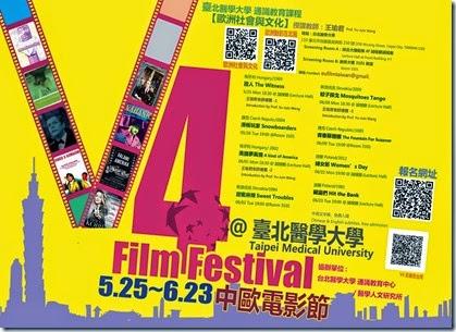 V4 film at TMU-2
