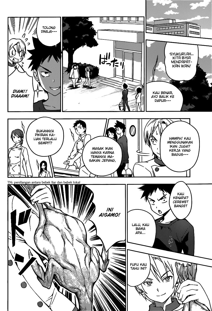 Shokugeki no Souma Chapter 16-10