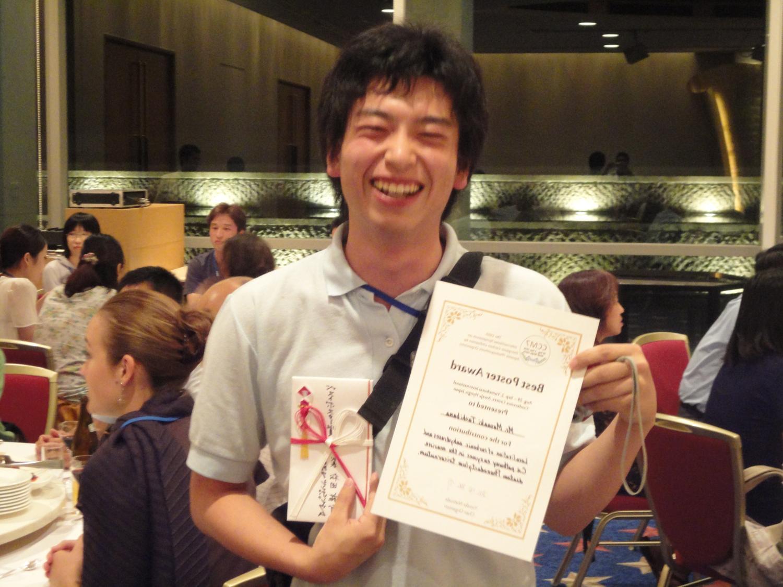 Awarded to Mr. Masaaki