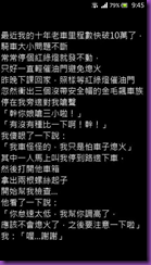 Screenshot_2014-05-02-21-45-05