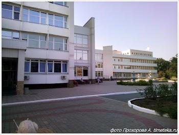 Крым, Саки, Центральный военный клинический санаторий им. Н.И. Пирогова