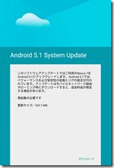 system_update1