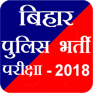 Download Bihar Police Exam For PC Windows and Mac