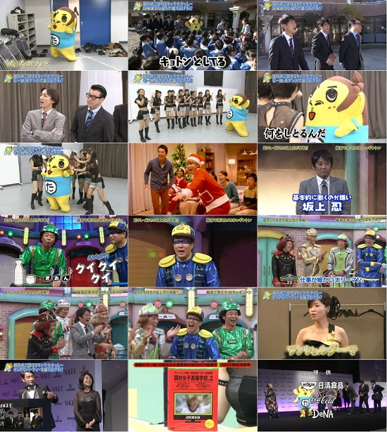 (TV-Variety)(480P) NMB48 Kawaiian TV – Collection 151221 ~ 151227