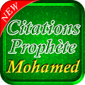App Citations du Prophète Mohamed apk for kindle fire