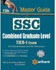 SSC CGL exam books