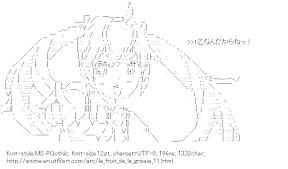 [AA]Matsushima Michiru (Le Fruit de la Grisaia)