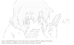 [AA]Inokuma Yoko (Kiniro Mosaic)