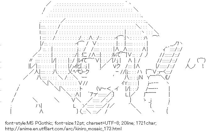 Kiniro Mosaic,Inokuma Yoko