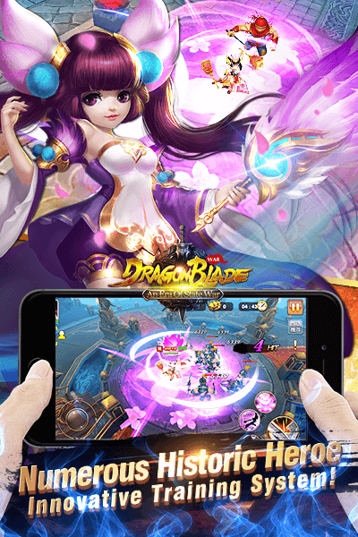Dragon Blade - New Version War Screenshot 1