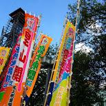 Ryogoku Kokugikan banners in Tokyo, Tokyo, Japan