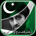 App My Pakistan Flag Photo Editor apk for kindle fire