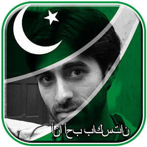 Pakistan dating app