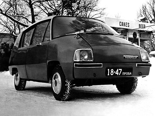 1967_VNIITE_Maxi