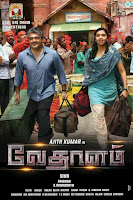 Vedalam Images Photos of Ajith Lakshmi Menon Pictures Stills Posters