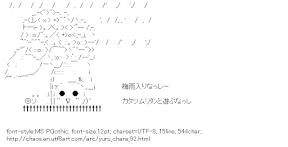 [AA]Funassyi Rainy season (Yuru-chara)