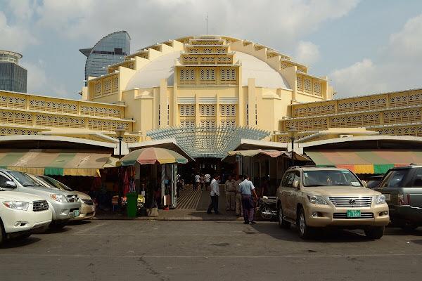 сентрал маркет центральный рынок камбоджа