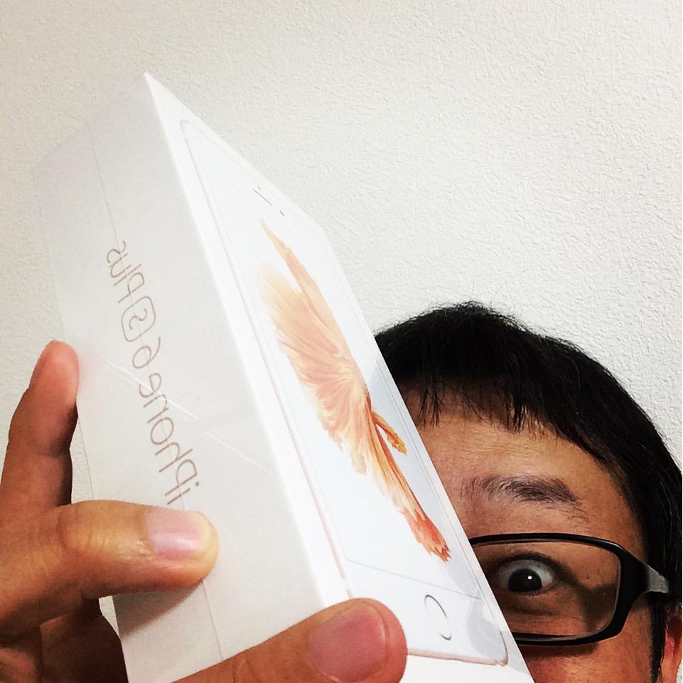 わーい! 念願の 128 GB iPhone だー! 息子写真・動画いっぱい撮るぞ━━━━(゚∀゚)━━━━!!