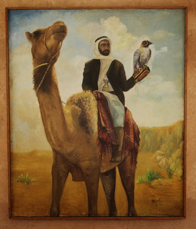 Painting of Sheikh Zayed at the Sheikh Zayed Palace Museum, Al Ain