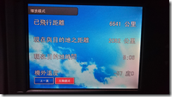 螢幕截圖 2015-04-23 21.30.25