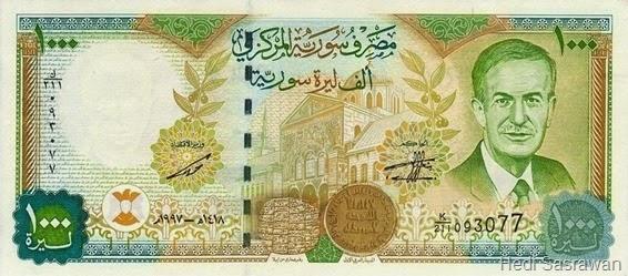 Mata uang Pound