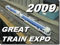 2009 Great Train Expo