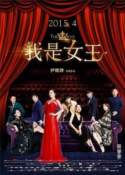 Tôi Là Nữ Vương - The Queens (2015)