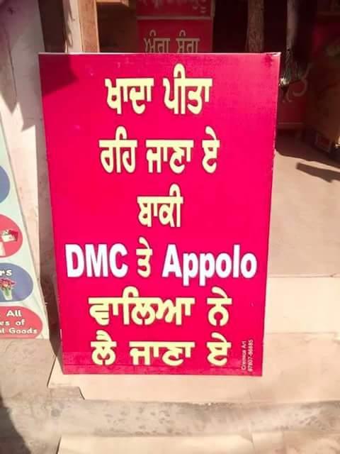Funny Punjabi Whatsapp Group Images - Whatsapp Images