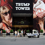 trump tower new york city in New York City, New York, United States