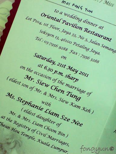 wedding invitation wording lds