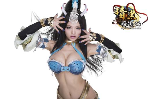 Phát hoảng với cosplay Ám Hắc Tây Du Ký - Ảnh 2