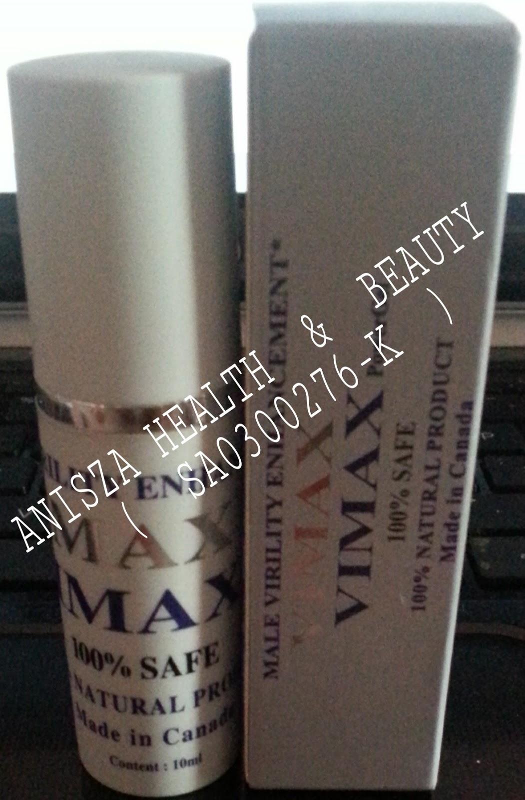 aniszaonlineshop vimax power gel
