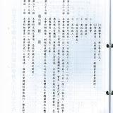 88_大會手冊22.jpg