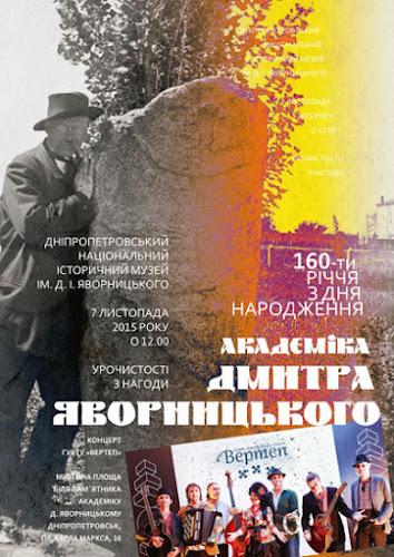 Poster_28-10-2015_09_300_cmyk_small.jpg