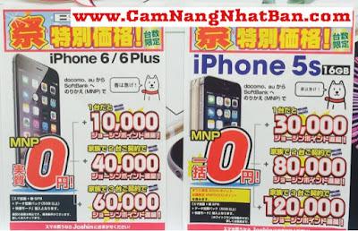 Đăng ký iphone với giá 0 yên ở Nhật Bản