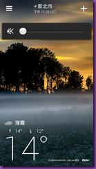 Screenshot_2014-03-13-23-24-45
