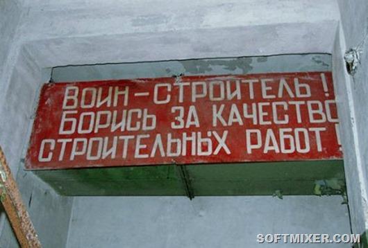 1293128880_swalker.ru_1