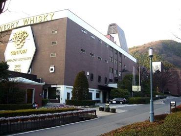 suntory-yamazaki-distillery