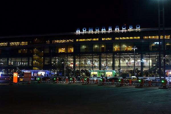 домодедово москва аэропорт