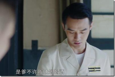 All Quiet in Peking - Wang Kai - Epi 05 北平無戰事 方孟韋 王凱 05集 28