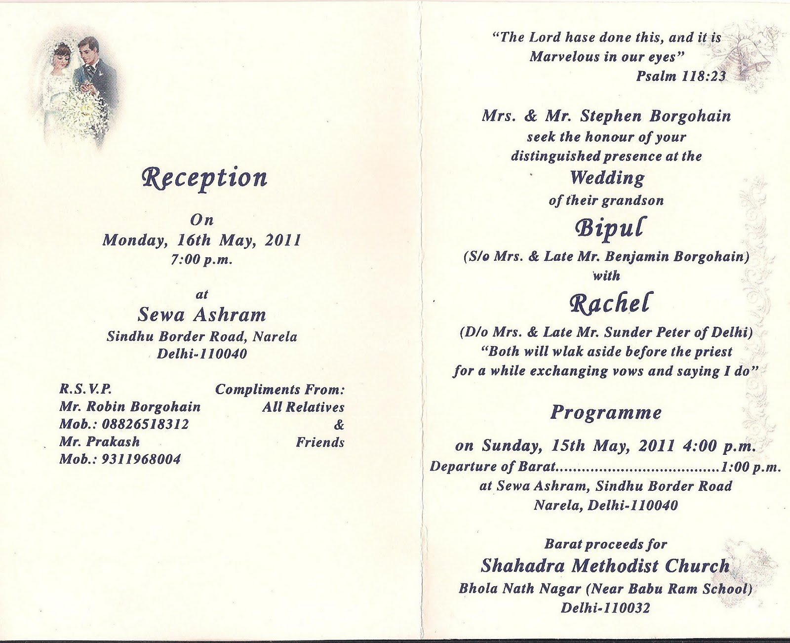 bichelle s blog jewish wedding program example