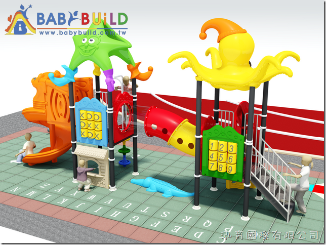 BabyBuild 國民小學兒童遊具規劃