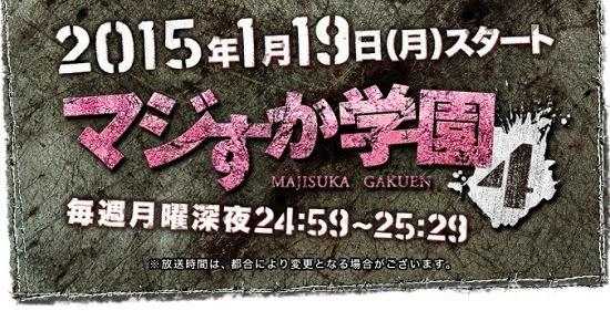 (TV-Variety)(720p) AKB48G – マジすか学園4 Majisuka Gakuen 4 ep08 150316