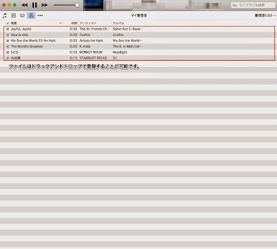 iTunes-7.jpg