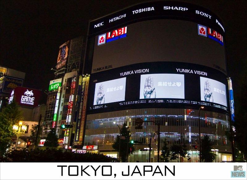 TOKYO-JAPAN-mtv-1434567560 (800x584)